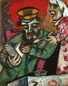 Marc Chagall, Una cucharada llena de leche, 1912, (pintura inspirada en los padres del artista)