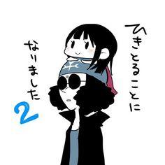 One Piece, Kuzan, Robin