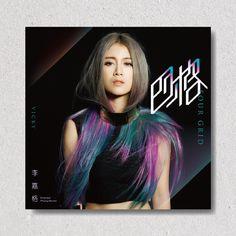 Yi-Jane Lee on Behance