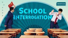 The crosstalk School Interrogation describes the facts of how the CCP cooperates with elementary schools and uses the police to deceive, Christian Skits, Christian Videos, True Faith, Faith In God, Lobe Den Herrn, Persecuted Church, In China, Discussion, Saint Esprit