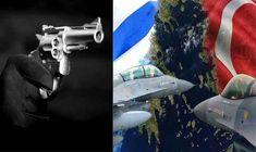 ΕΜΜΙΣΘΟΙ ΔΗΜΟΣΙΟΓΡΑΦΟΙ ΤΗΣ ΤΟΥΡΚΙΑΣ ΣΤΗΝ ΘΡΑΚΗ- ΜΙΑ ΔΙΔΑΚΤΙΚΗ ΙΣΤΟΡΙΟΥΛΑ Spaceship, Sci Fi, Art, Space Ship, Art Background, Science Fiction, Spaceships, Kunst, Spacecraft