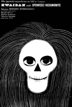 Google Image Result for http://media.smashingmagazine.com/wp-content/uploads/images/polish-poster-design/gorka_kwaidan.jpg