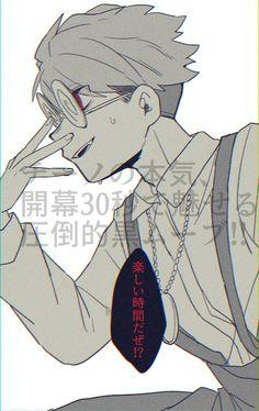 うぃむ (@10_foOo_wim) さんの漫画   60作目   ツイコミ(仮) Draw, Digital Art, Manga, Twitter, Anime, Devil, Leaves, To Draw, Manga Anime