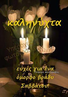 Tea Lights, Tea Light Candles