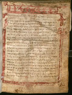 The Bavarian State Library in Munich announces that 29 homilies on the Psalms by the 3rd Century theologian Origen of Alexandria have been discovered in an 11th century Greek manuscript.