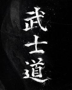 Bushido Black Poster Print By Nikita Abakumov Displate Bushido Samurai Art Japanese Artwork
