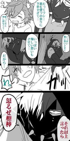 ナナコ春樹▼恋する図形! (@nanako_2nd) さんの漫画   27作目   ツイコミ(仮)