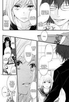 Чтение манги QQ Уборщик: Качество Королевы 1 - 2 - самые свежие переводы. Read manga online! - ReadManga.me