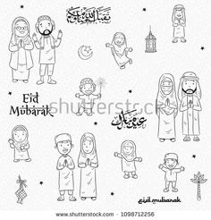 doodle pattern cartoon family moslem, vector illustration, calligraphy ( eid mubarak ) means celebration after fasting, ( Taqabbalallahu minna wa minkum ) means May Allah accept from us and from you - buy this stock vector on Shutterstock & find other images.