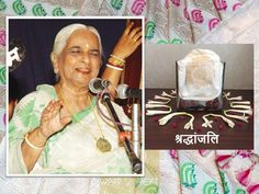 The Legend Who Wore White Queen of Thumri Padma Vibhushan Girija Devi who emanated colour through her music. Some celebrate artists coz of the music gharana...We celebrate the Benaras Gharana coz of the presence of the immortal 'Thumri Queen'. We pay our respect to the eminent singer. #shraddhanjali #girijadevi #thumri #thumriqueen #benaras #banaras #gharana #immortal #sheworewhite #warpnweft #whiteday #music #benarasgharana #culture #indiaswealth #legendary White Day, White Queen, Her Music, Respect, Singer, Culture, Artists, Celebrities, Color