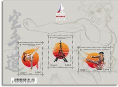 Le karaté à l'honneur, émission de timbres le 10/09/12, 2012 © Phil@poste / La Poste, DR.