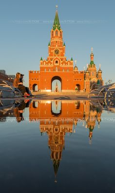 Yoshkar-Ola city (Russia)
