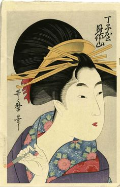 "Very lovely UTAMARO ukiyo-e Japanese woodblock print ""BEAUTY HOLDING A PIPE"" 