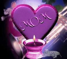 Missing you Mom 💜 Today and Always. Mom And Dad Quotes, Mother Quotes, Miss You Mom, Flower Phone Wallpaper, Birthday Candles, Beautiful Pictures, Messages, My Love, Gifs