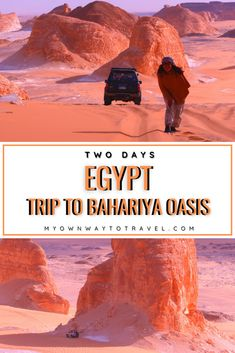 Ways To Travel, Travel Advice, Travel Guides, Travel Tips, Egypt Travel, Africa Travel, Amazing Destinations, Travel Destinations