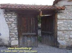 Αποτέλεσμα εικόνας για παραδοσιακες πορτες αυλης
