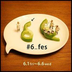 """. 言い出しっぺの僕もなかなか見つけきれない""""6祭り""""開催中でございます。 無計画で始め過ぎたか、、(;;′ᴗ‵;;) . 6っぽい形のものを見つけたら ぜひ #6_fes のタグを! 6日水曜日の24時までです〜 ."""