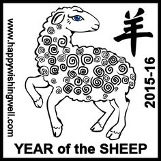 Year Of The Goat Colouring Card