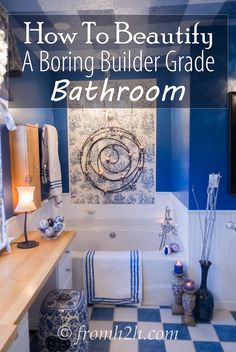 How To Beautify a Boring Builder Grade Bathroom | If you have a functional, but boring, bathroom, there is hope!  Check out this post to see how to upgrade it without spending a ton of money.