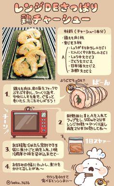 自炊がはじめてでも大丈夫! 電子レンジで簡単にできる「ぼくの新生活応援レシピ」|マナトピ - 学びのトピック、盛りだくさん。