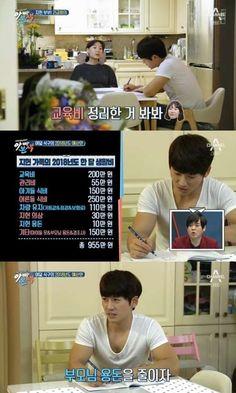 '아빠본색' 박지헌♥서명선 부부, 한달 생활비만 955만원 '한숨' - 제공: NewsEn