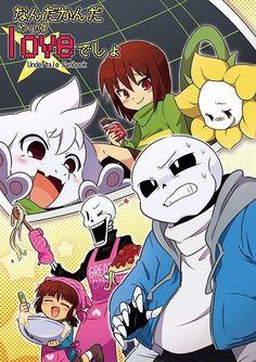 Undertale the anime. Flowey Undertale, Undertale Ships, Undertale Fanart, Undertale Comic, Undertale Memes, Fan Art, Sans Anime, Toby Fox, Underswap