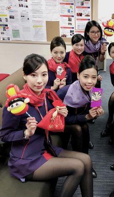 【Hong Kong】 Hong Kong Airlines cabin crew / 香港航空 客室乗務員 【香港】 Hong Kong Airlines, Flight Girls, Airline Cabin Crew, Airline Uniforms, Wedding Socks, Female Pilot, Girls Uniforms, Flight Attendant, In Pantyhose