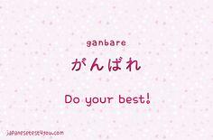 Common Japanese Phrase in Manga / Anime