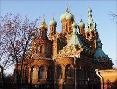 Onde Ficar em Krasnodar na Rússia #viagem #viajar