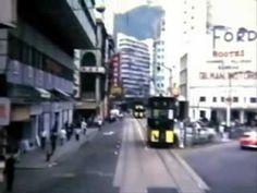 潘迪華 Ding Dong Song / 第二春 (lyrics) 1967 Hong Kong Island  tram ride