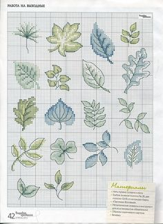 Thrilling Designing Your Own Cross Stitch Embroidery Patterns Ideas. Exhilarating Designing Your Own Cross Stitch Embroidery Patterns Ideas. Tiny Cross Stitch, Cross Stitch Tree, Cross Stitch Borders, Cross Stitch Flowers, Cross Stitch Designs, Cross Stitching, Cross Stitch Embroidery, Embroidery Patterns, Hand Embroidery