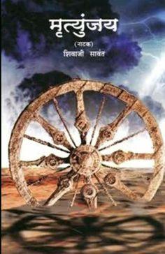The Mahabharata Quest The Alexander Secret Ebook