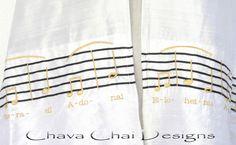 Sh'ma Tallit  www.chavachai.com Details