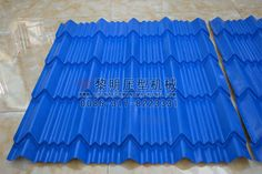 #Glazed #tile #roll #forming #machine is the machine which make these glazed tiles. Different Glazed tile roll forming machine can make different glazed tiles with various thickness and width. Normally the thickness 0.3-0.6mm, 0.4-0.8mm.