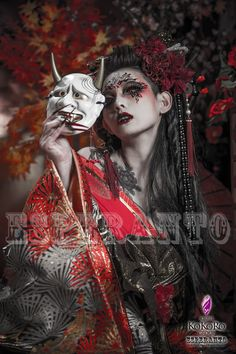 Girl with Japan mash Photo Reference, Art Reference, Dark Fantasy, Fantasy Art, Character Inspiration, Character Art, Geisha Art, Fantasy Photography, Art Poses
