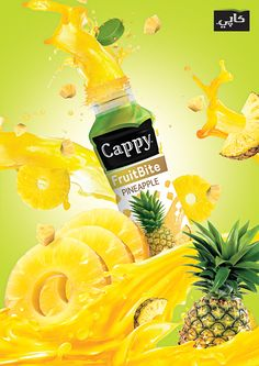 Cappy Pineapple & Guava launch on Behance Food Graphic Design, Food Poster Design, Freelance Graphic Design, Graphic Design Services, Flyer Design, Creative Advertising, Advertising Design, Pineapple Guava, Carrot Smoothie