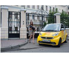 """Smart"". Advertizing © Дмитрий Сильченко"