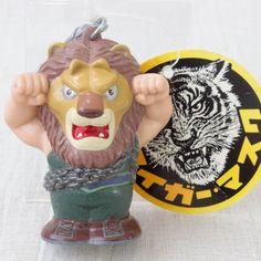 Tiger Mask Lion Man Mascot Figure Key Chain JAPAN ANIME MANGA Pro Wrestling