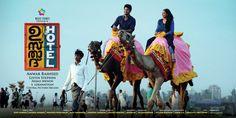 Ustad Hotel Telugu version in dubbing http://www.myfirstshow.com/news/view/43885/Ustad-Hotel-Telugu-version-in-dubbing.html