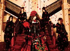 D discography and songs: Music profile for D, formed March 2003. Genres: Visual kei, Alternative Metal. Albums include The Name of the Rose, Neo Culture~Beyond the World~, and Tafel Anatomie.
