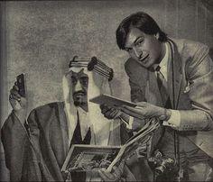 King Faisal and Steve Jobs