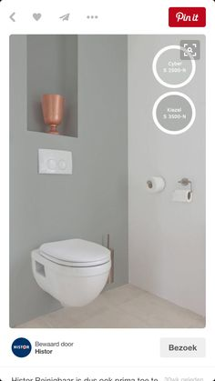 Cupboard underneath as in other needle and toilet roll on one side, towel . - Home Interior Design Small Toilet Design, Small Toilet Room, Bathroom Design Small, Remove Stains From Mattress, Mattress Stains, Small White Bathrooms, Beautiful Bathrooms, Space Saving Toilet, Toilet Closet