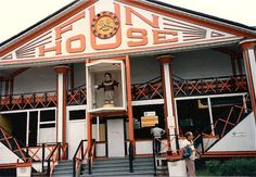 Fun House at Lakeside Amusement Park ... I can still hear that scary laughter ...