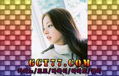 카지노주소↗\『GCT77.COM』\↙라이브바카라추천강남카지노주소월드카지노추천ら사설카지노사이트서울카지노사이트ら메이저바카라추천강남카지노추천ら서울카지노사이트생방송카지노사이트ら온라인카지노추천라이브바카라주소ら온라인카지노추천인터넷바카라주소ら라이브카지노주소사설바카라사이트ら사설카지노주소생방송카지노주소ら생중계카지노주소카지노사이트ら월드카지노사이트바카라추천ら강남바카라사이트안전한바카라주소ら베가스카지노사이트바카라추천ら베가스카지노추천서울카지노주소ら대구바카라주소사설카지노사이트ら