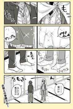 まんばちゃんと伽羅ちゃん風邪を引かないように肌寒くなると夜のうちに衣替えられてる。