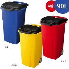 ゴミ箱,移動式,ダストボックス,屋外,分別,業務用,通販