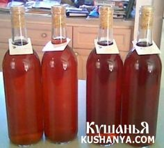 Абрикосовое вино   Kushanya.Com