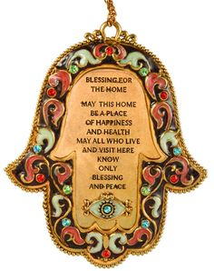 Brown And Gold Home Blessing Hamsa