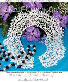 Free Crochet, Knit Crochet, Crochet Collar Pattern, Collar Designs, Lace Collar, Crochet Accessories, Doilies, Collars, Free Pattern