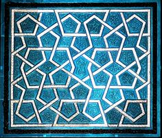 Image VA 072, Victoria & Albert Museum, London exhibit featuring decorated area, from Bukhara, Syria, showing Geometric Pattern using ceramic tiles, mosaic or pottery.